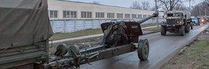 http://society.lb.ua/war/2015/02/26/296897_sili_ato_nachali_otvod_vooruzheniy.html