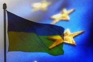 В МИДе утверждают, что диалог Киева и Брюсселя продолжается