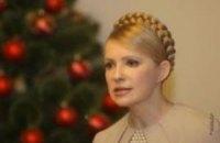 Тимошенко обвиняет ПР в срыве выборов