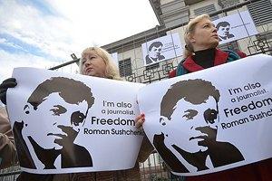 Возле посольства РФ в Киеве провели акцию в поддержку Сущенко