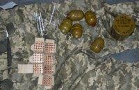 В Донецкой области мужчина пытался переслать боеприпасы по почте в Коломыю