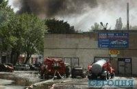 У Києві горять склади секонд-хенду