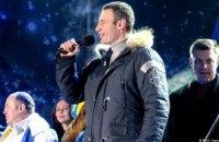 Кличко призывает объявить всеукраинскую забастовку режиму Януковича