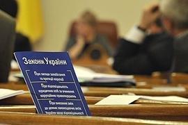 ВР сняла с рассмотрения законопроект о выборах, внесенный большинством