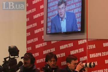 Луценко возглавит фракцию БПП в Раде