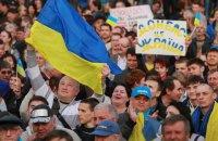 Большинство жителей Донбасса поддерживает единство страны, - соцопрос