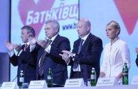 Только съезд может лишить Тимошенко партийного билета
