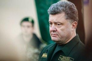 Украинская армия останется на зиму в зоне АТО, - Порошенко