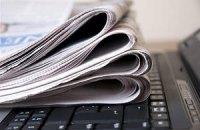 Интернет-издания хотят регулировать себя сами