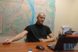 Похищением активистов занимаются подчиненные Захарченко, - комендант КГГА Карась