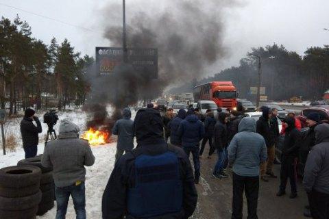 Милиция предупредила о вероятных ограничениях на заезд встолицу Украины 24января