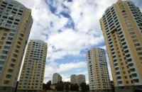 Застереження до Закону «Про особливості здійснення права власності у багатоквартирному будинку»