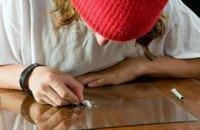 В Париже откроется центр для легального употребления наркотиков