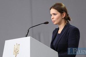 Тимошенко: подписание соглашения об ассоциации под угрозой