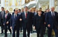 Главы государств покинули комнату переговоров (обновлено)