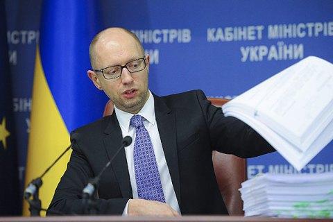 Яценюк назвал неудачи Кабмина в 2015 году