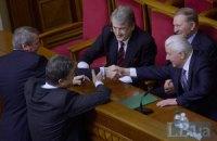 Порошенко рассекретил документы об обеспечении деятельности Кравчука