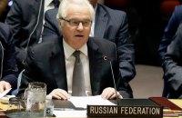 Россия внесла в ООН проект резолюции о перемирии в Сирии