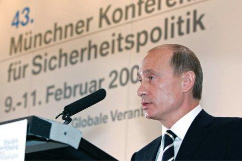 Путін непоїде наМюнхенську конференцію збезпеки