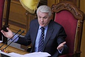 Литвин: на прошлой неделе работали лишь 44 нардепа