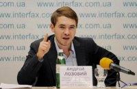 РП с подачи Ляшко убрала Лозового с должности главы киевской ячейки