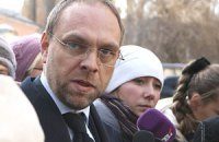 Власенко: перед судом Тимошенко дали укол обезболивающего