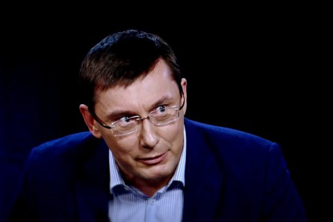 Луценко: глава полиции должен иметь опыт работы в США или Европе