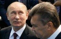 Правительство опровергло информацию о интеграции Украины в ТС