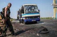 """Под Донецком расстреляли автобус с бойцами """"Правого сектора"""", погибло 12 бойцов (обновлено)"""