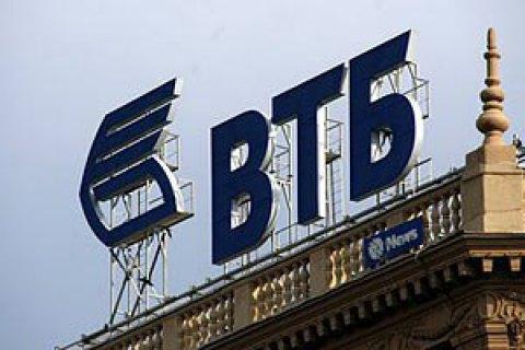Русский ВТБ заплатит США $5 млн зафиктивные сделки