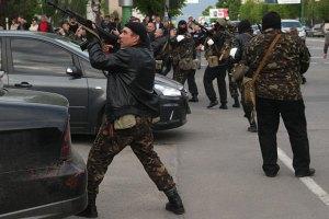 """""""Амнистированы"""" трое луганчан, добровольно сдавшие оружие"""