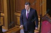 Янукович в письменной форме обратился к депутатам