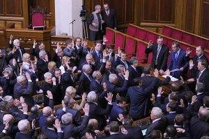 Украинцы назвали наиболее приемлемые варианты коалиции