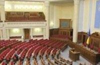 После открытия внеочередной сессии  Литвин объявит перерыв до 14.00