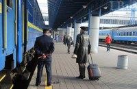 """""""Укрзализныця"""" запускает новый поезд между Кременчугом и Киевом"""