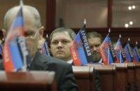"""Эксперты не верят в будущее """"республик"""" на Донбассе, - опрос"""