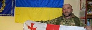 http://society.lb.ua/war/2015/04/19/302297_shirokino_pogib_gruzinskiy.html