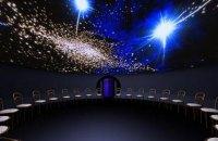 В Черкассах арендовали планетарий ради марихуаны под звездами