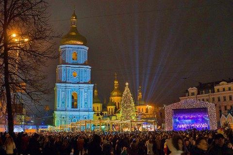 Сколько украинцы будут отдыхать в 2017-ом