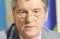 Ющенко инициирует заседание СНБО по вопросам коррупции и взяточничества чиновников