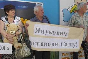 В Донецке задержали организатора протеста против стройки сына Януковича