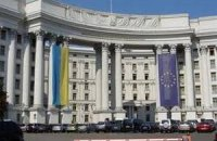 Украина сокращает штат своего посольства в России