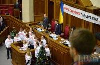 Рада поддержала обращение к ПАСЕ об освобождении Савченко