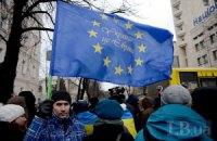 Трехсторонние переговоры по СА Украины с ЕС пройдут 20-21 апреля