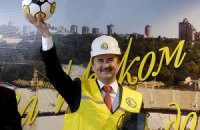 На подготовку Киева к Евро-2012 ушло 5 млрд грн
