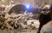 Милиция намерена разблокировать центр Киева до вечера