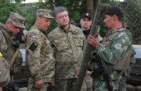 Порошенко объяснил, почему он против введения военного положения