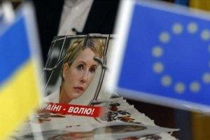 Евродепутаты пробыли у Тимошенко около часа