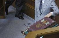 Віддам у добрі руки проект змін до Конституції України