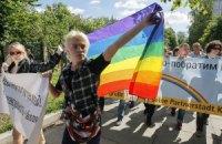 Кличко призвал не проводить гей-парад